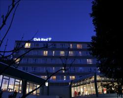 Club Med Saint-Moritz Roi Soleil