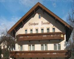 Mayrhofen Guesthouses